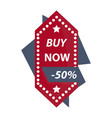 exclusive sale sign on bright rectangular red vector image vector image