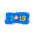 new years a cartoon pig with inscription vector image