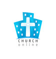 online city church vector image vector image