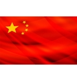 Red flag of Republic of China vector image vector image