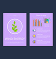 wind and green energy set vector image