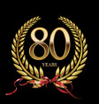 80 years anniversary laurel wreath vector image