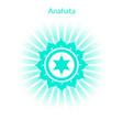 anahata chakra vector image vector image