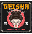 geisha japanese girl colored vector image