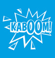 kaboom explosion icon white vector image vector image