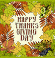 thanksgiving day card with inscription in vector image
