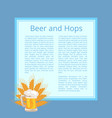 beer and hops poster with foamy mug and wheat ears vector image