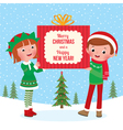 Children hold a big Christmas gift vector image