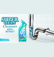 drain pipe cleaner ad poster detergent vector image vector image