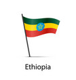 ethiopia flag on pole infographic element on vector image vector image