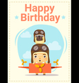Happy birthday card with little boy and friend vector image vector image