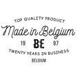 Made in Belgium stamp vector image