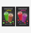 set of flyer or poster templates for smoothie vector image vector image