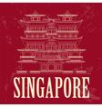 Singapore landmarks Retro styled image vector image