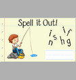 spell english word fishing vector image vector image