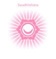 swadhisthana chakra vector image vector image