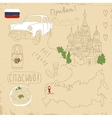 set of Moscow symbols on vintage vector image vector image