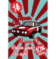 Car repair banner vector image vector image