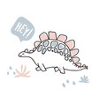 cute dinosaur isolated on white vector image vector image