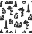 desert trees and houses pattern vector image vector image