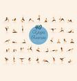40 yoga asanas with names vector image vector image