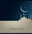 beautiful night scene with mosque and moon vector image vector image