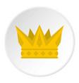cog crown icon circle vector image vector image