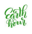earth hour template for poster with handdrawn vector image vector image