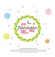 ramadan sale offer banner design promotion poster vector image