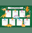 school timetable on blackboard for any planning vector image vector image