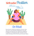 birth active position on fitball man help
