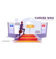 businessman choose between easy and hard way doors vector image vector image