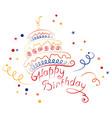 cake happy birthday vector image vector image