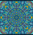 colorful abstract floral pattern vector image vector image