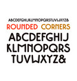 decorative sans serif font with rounded corners vector image vector image