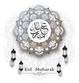 eid mubarak arabic calligraphy vector image