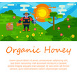 organic honey products flat vector image