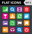 Universal Colorful Flat Icons Set 2 vector image