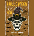 halloween poster with skull witch in hat vector image vector image