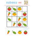sudoku for children education game vegetables vector image vector image