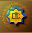 abstract frame with lettering eid mubarak vector image vector image
