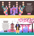 ancient japan banners vector image vector image