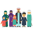 cartoon arab muslim family set vector image
