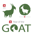 2015 - chinese lunar year goat chinese call vector image vector image