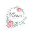 flower shop colorful logo label in vintage style vector image vector image