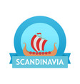 logo with scandinavian drakkar vector image vector image
