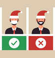 no mask entry protect and prevent from vector image vector image