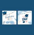 graduation party background light invite vector image