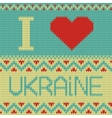 I love Ukraine knitting pattern vector image vector image
