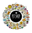 pet shop circle frame design with place for your vector image